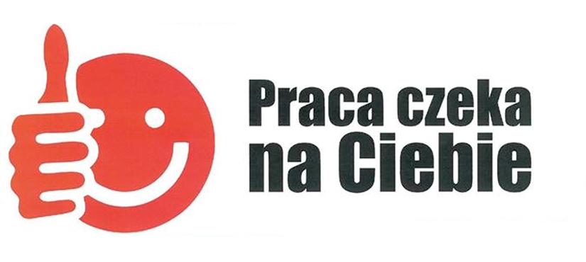 Oferta Pracy w Zespole InteXPC!