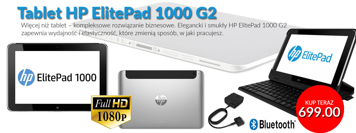 BANER HP ELITEPAD 1000G2